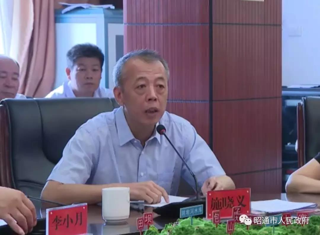 北京市丰台区委统战部副部长,工商联党组书记 施晓义